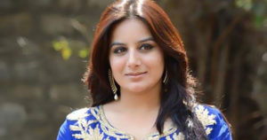 Pooja Gandhi kannada Film Actress, Photo Gallery and biography and Details